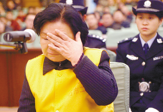 前三鹿董事长田文华由无期变有期,获三次减刑