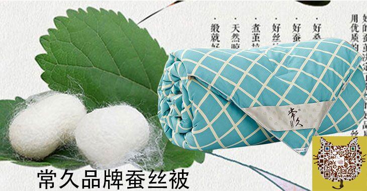冬天盖被子,蚕丝被跟羽绒被哪个更值得你青睐?